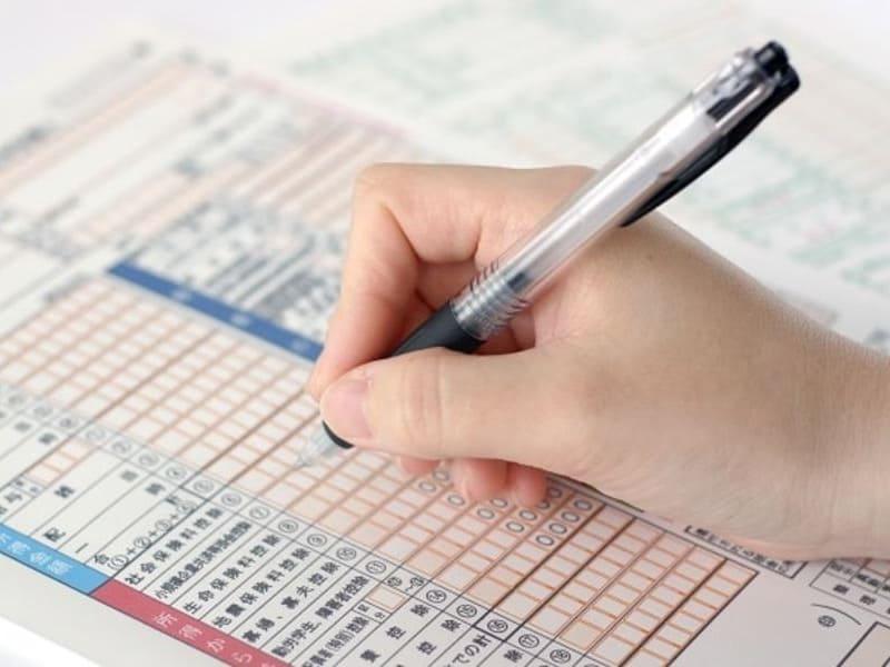 所得税の確定申告